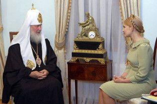 Тимошенко зустрілась із патріархом Кирилом у Печерській лаврі