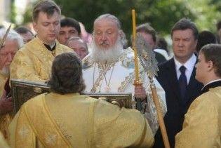 Під час проповіді Кирила люди плакали та лізли на каштани