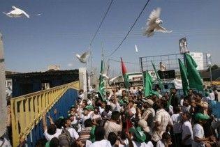Єгипет відкриє кордон зі сектором Газа