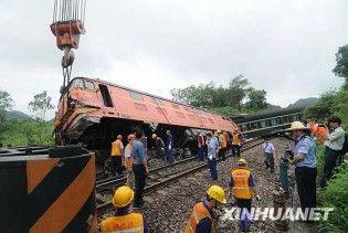 На півдні Китаю зійшов з рейок потяг: 4 загиблих