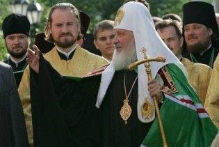 Патріарх Кирило: причина українських лих - церковний розкол