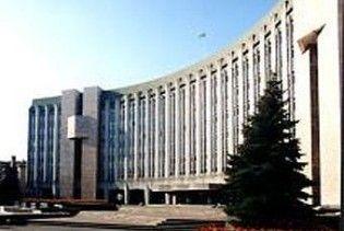 Біля будівлі Дніпропетровської міськради стався вибух