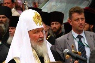 Патріарха Кирила в Луцьку зустріли натовп віруючих і націоналісти