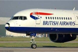 British Airways скасує тисячу рейсів через триденний страйк