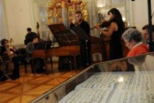 У Зальцбурзі прозвучав невідомий Моцарт