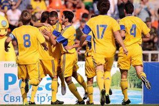 Збірна України виграла чемпіонат Європи з футболу