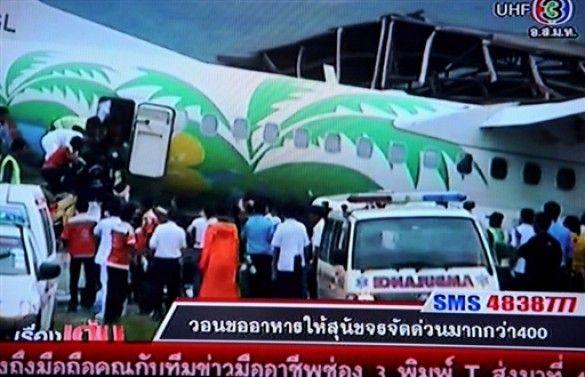 Літак врізався у диспетчерську вежу