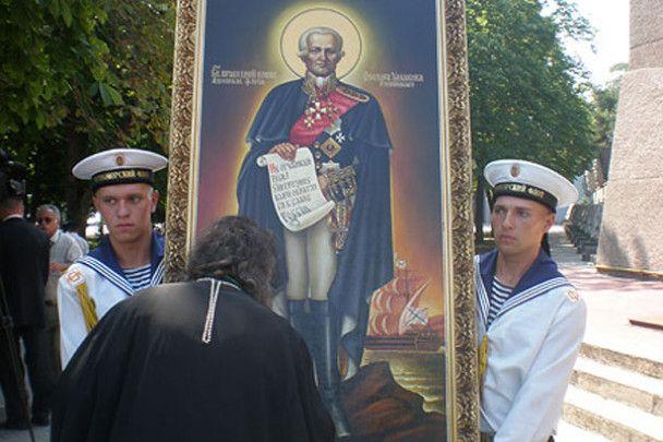 У Севастополі Кирило і 130 священиків пообідали в найдорожчому ресторані
