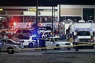 Американець убивав відвідувачів фітнес-центру через розчарування у жінках