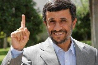 Ахмадінежад пишається своїм запереченням Голокосту