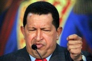 """Чавес назвав Обаму """"лауреатом Нобелівської премії війни"""""""