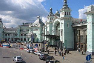 На Білоруському вокзалі у Москві знайшли два кілограми тротилу