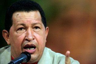 Чавес обізвав Клінтон блондинкою