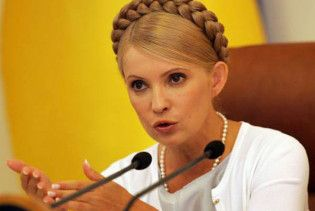 Тимошенко хоче страчувати корупціонерів і відрубувати їм руки