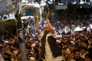 Поліція Афганістану розстріляла демонстрацію: є жертви