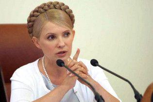 Тимошенко у четвер терміново збирає Кабмін