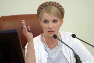 Тимошенко витратить 2 млрд євро на вугільне опалення