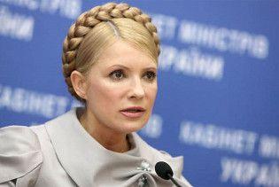 Тимошенко: між Україною й Росією не існує газових суперечок