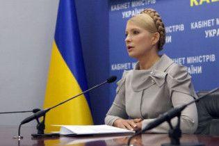Тимошенко: всі демократи мають висунути одного кандидата на виборах