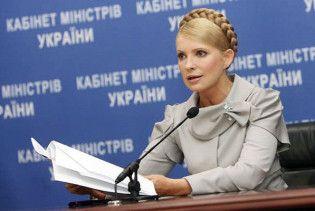 Тимошенко: жодних передумов для падіння гривні не існує