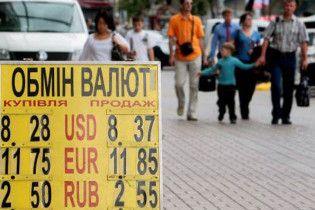 Долар на міжбанку подорожчав майже до 8,40 грн