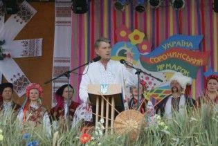 Ющенко урочисто відкрив Сорочинський ярмарок