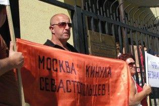 Мешканці Севастополя вимагають від ЧФ Росії 7 мільйонів