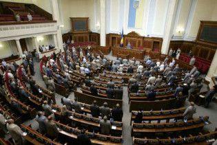 Рада відправила новий Бюджетний кодекс на доопрацювання