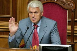 Литвин не підпише заветовані Ющенком закони, поки Рада не працюватиме