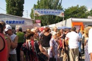 Торговці одеського ринку перекрили дорогу