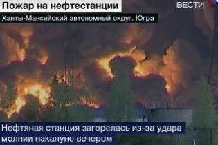 Пожежу на нафтобазі в Югрі ліквідовано: кількість загиблих зросла