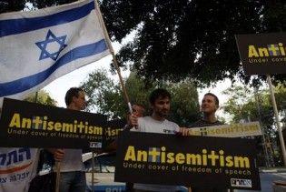 Ізраїль та Швеція на межі дипломатичної війни через газету