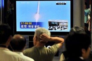 Південна Корея запустила в космос першу ракету