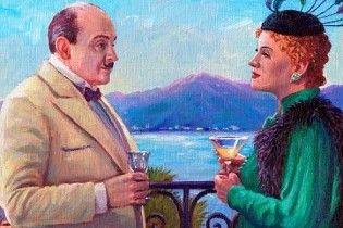 Опубліковано невідомий роман Агати Крісті про Пуаро та Гітлера