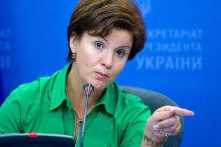 Заступниця голови СП Ставнійчук іде у відставку