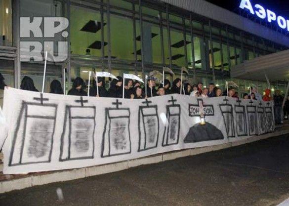 Фанати Амкара зустріли футболістів Фулхема смертю і могилами