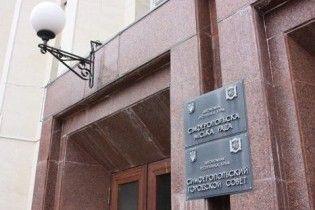 Міліція провела обшук у мерії Сімферополя