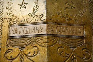 Московському метро повернули ім'я Сталіна