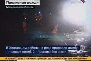 У Росії прорвало греблю. Є жертви