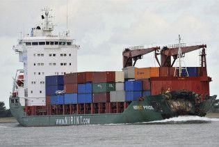 Український корабель зіткнувся з іноземним судном у Північному морі