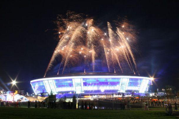 """Ріанна змусила перебудувати стадіон """"Донбас Арена"""""""