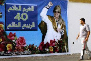 У Лівії святкують 40-річчя правління Каддафі