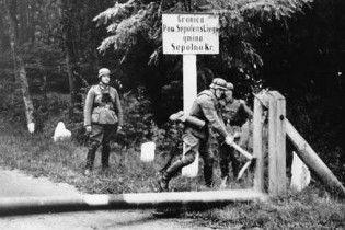 Російська розвідка: перед Другою світовою Польща планувала знищити СРСР
