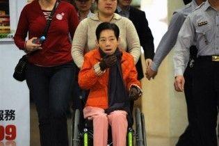 Дружину екс-президента Тайваню та його дітей засудили до ув'язнення