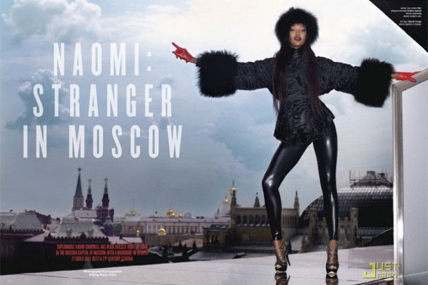 Рокова Наомі Кемпбелл фотографувалась на московських дахах