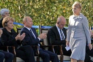 Герман: Тимошенко в Гданську проголосила промову Кеннеді