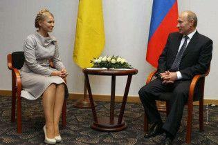 Путін відмовився від анонсованої на жовтень зустрічі з Тимошенко
