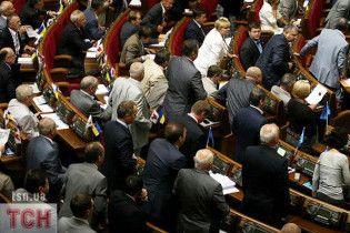 БЮТ знову скличе позачергове засідання Ради