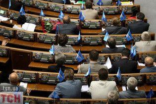 Регіонали заблокували позачергове засідання Ради