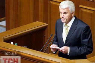 Литвин зізнався, що депутати тиснуть на кнопки не лише пальцями